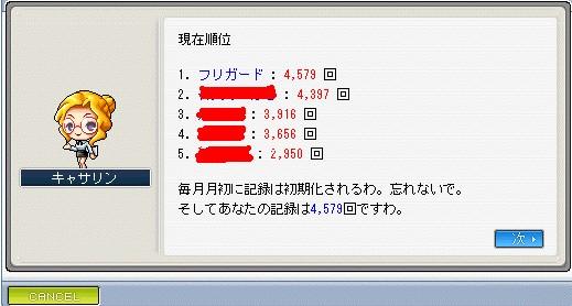 2009y12m31d_020958312.jpg