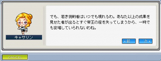 2009y12m31d_021422125.jpg