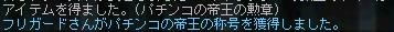 2009y12m31d_021646703.jpg