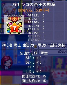 2009y12m31d_021659421.jpg