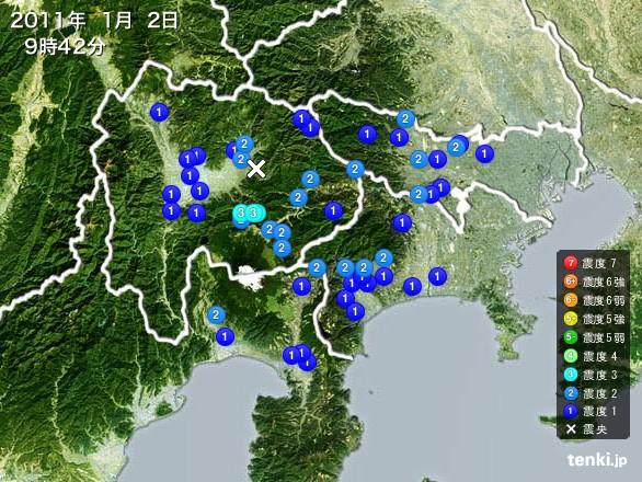 20110102.jpg