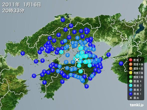 20110116.jpg