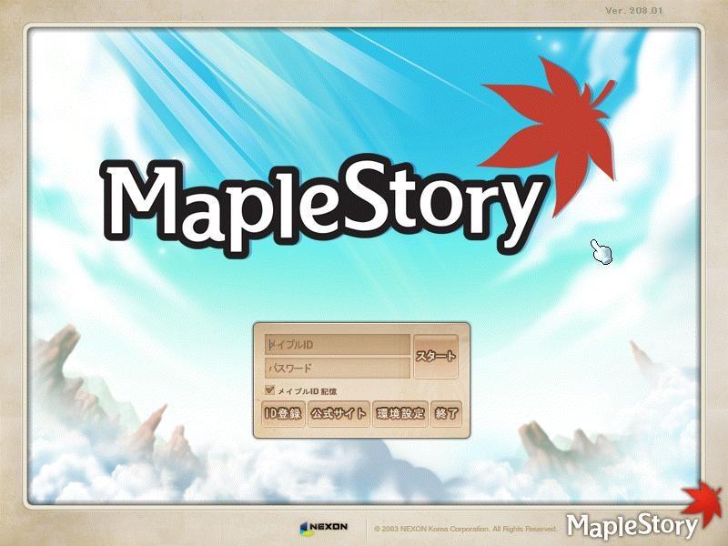 Maple120214_211821.jpg