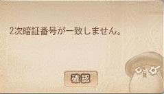 Maple120214_211855.jpg