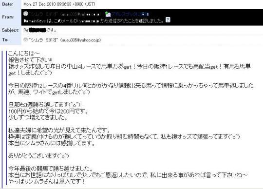 1225繝。繝シ繝ォ_convert_20101227094507