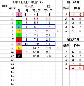 naka12210r.jpg