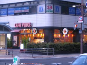 カフェベローチェ京都駅前店