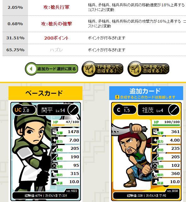 gousei_20091209130358.jpg