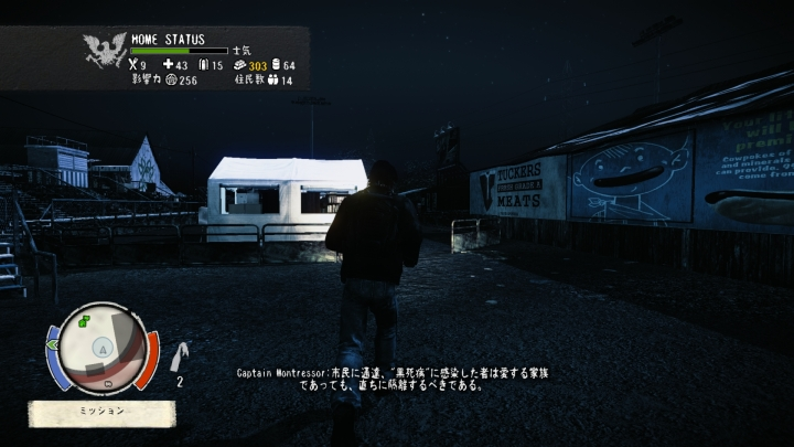 StateOfDecay 2014-01-05 23-25-02-462