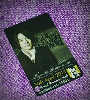 natsuki2841_1.jpg