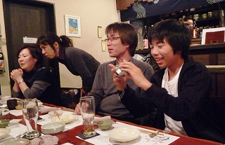 tsuji family