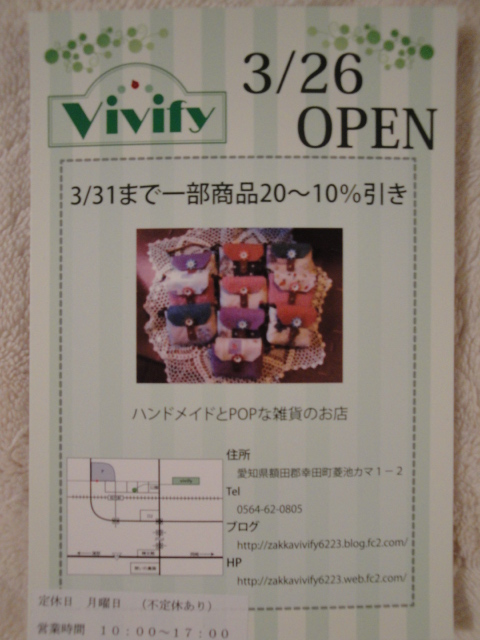 card 001