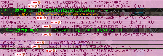 100128_231626.png