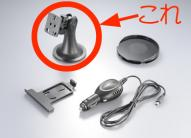 dtn-x600-parts.jpg