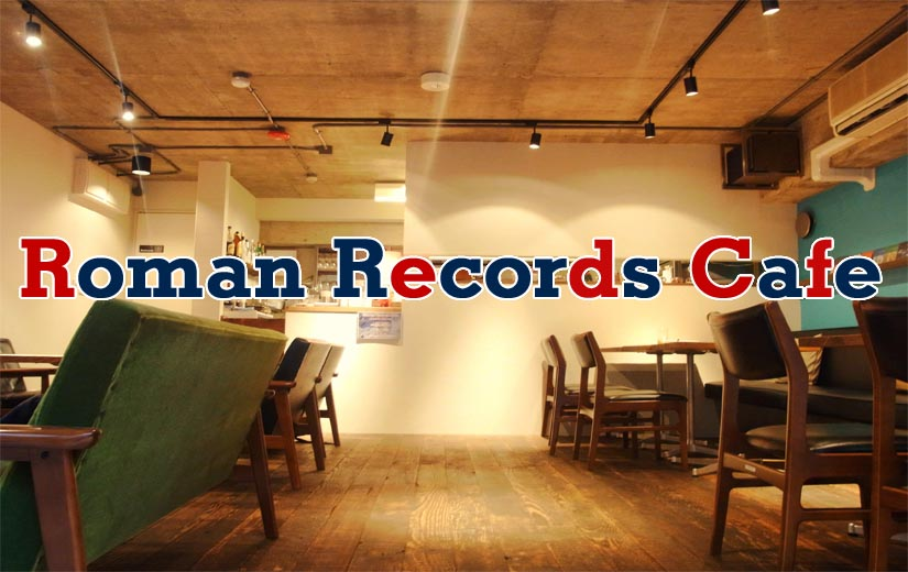roman records cafe