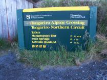 Tongariro Alpine crossing Dec 25th, 2011 (3)