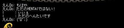 boku_hentai.jpg