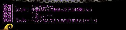 chat@guchi.jpg