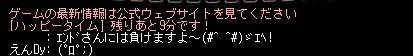 hentai_nakama_2.jpg