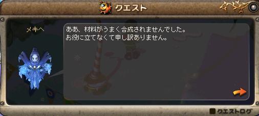 hershi_UG_9.jpg