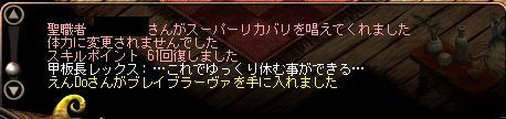 repi_drop.jpg