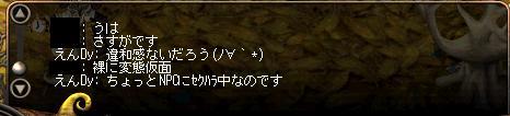 shinboku_master.jpg