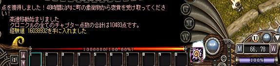 souko_kuro.jpg