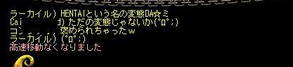 thia_sokuseki.jpg