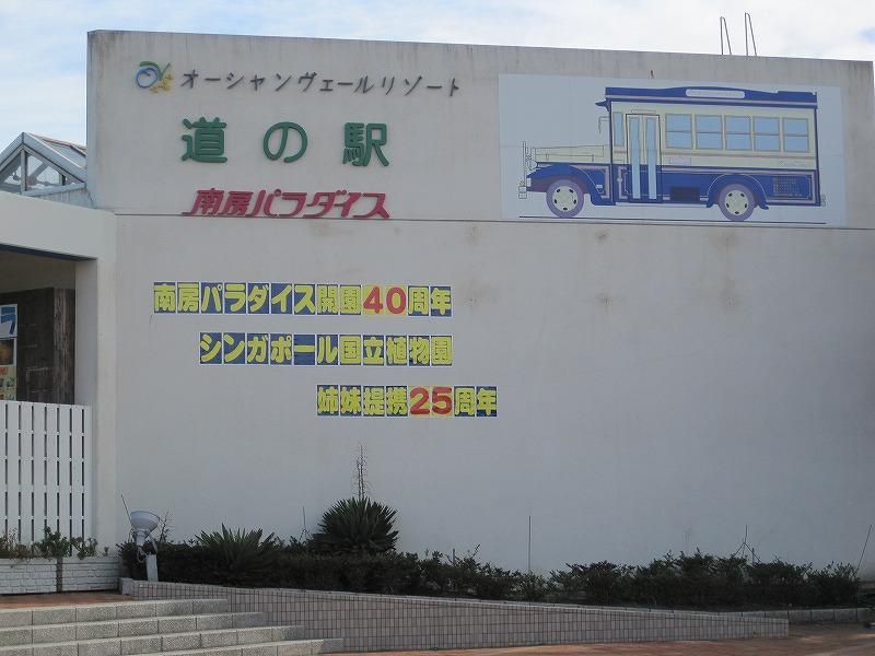 20100123_003.jpg