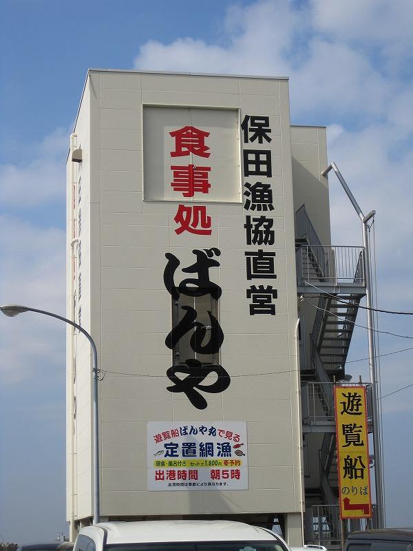 20100220_004.jpg