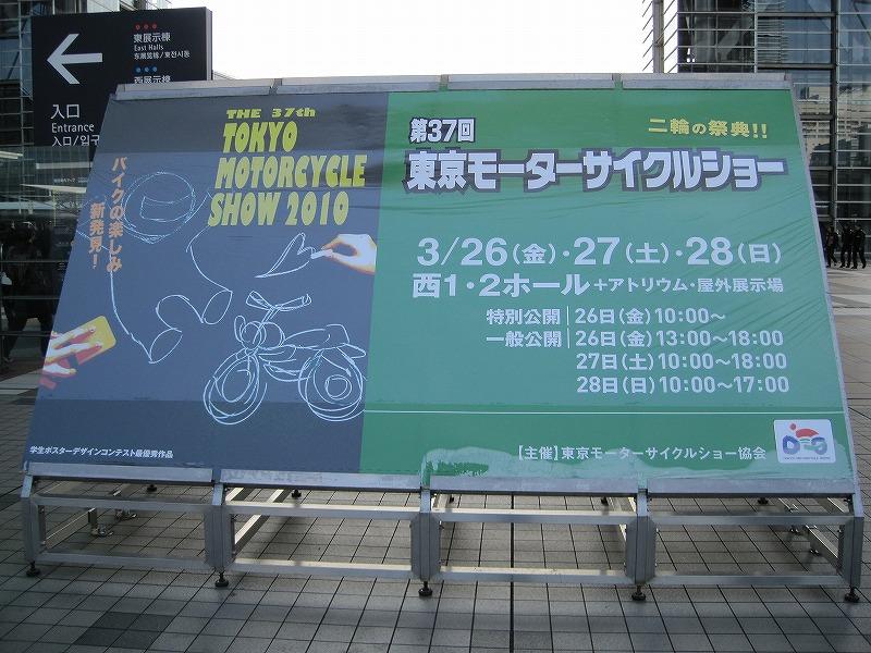 20100327_001.jpg