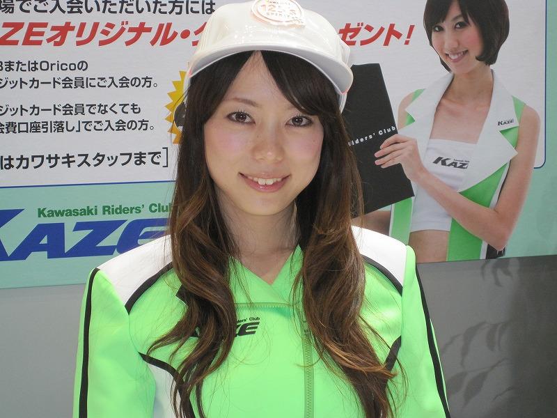 20100327_010.jpg