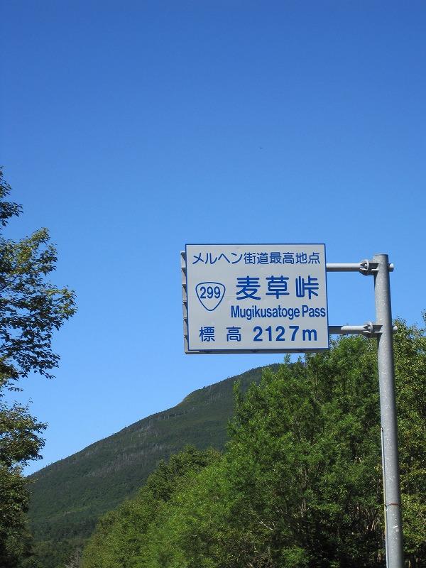 20100911_008.jpg