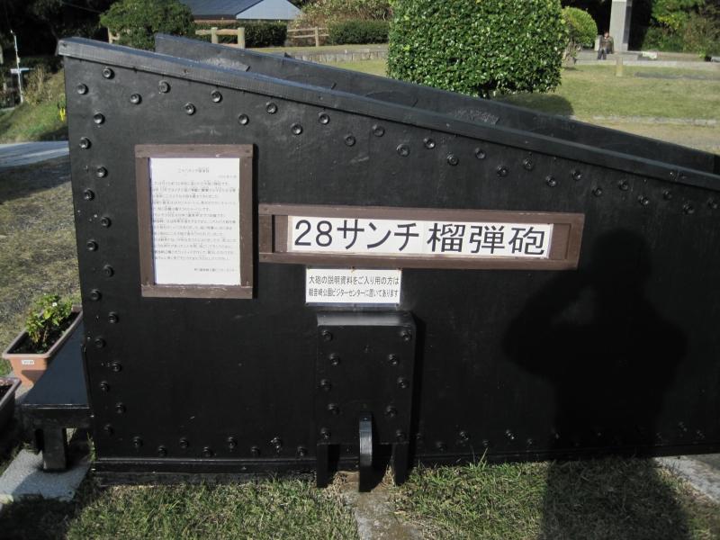 20101211_004.jpg