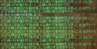 hbo_20100529115405.jpg