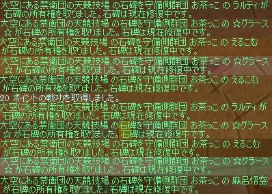 hbo_20100731115231.jpg