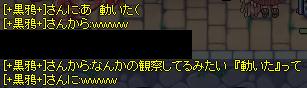 (・ω・`)