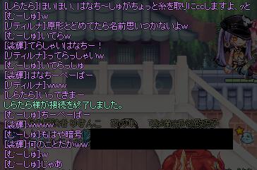 はなちーぺーぱー☆ミ