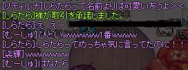 りぜち酷かった(´・ω・`)
