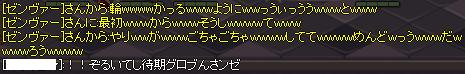 解読できた(