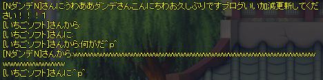 Nさん(´・ω・`)