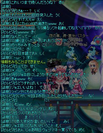 再ちゃれんじ!