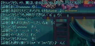 ふぃなーれ(?)