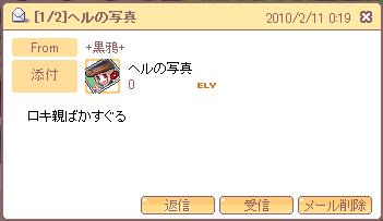 ヘルかわゆ(*´∀`*)