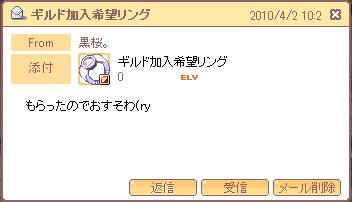 たまちゃん^p^