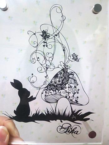 うさぎ小鳥