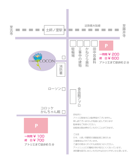 アトリエPマップ