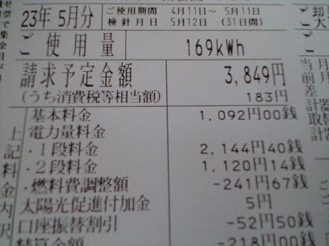 05-12-11-2.jpg