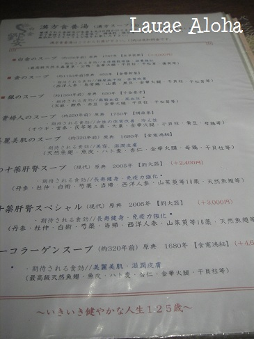 11-12-11-3.jpg