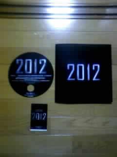 09年12月07日映画鑑賞「2012」